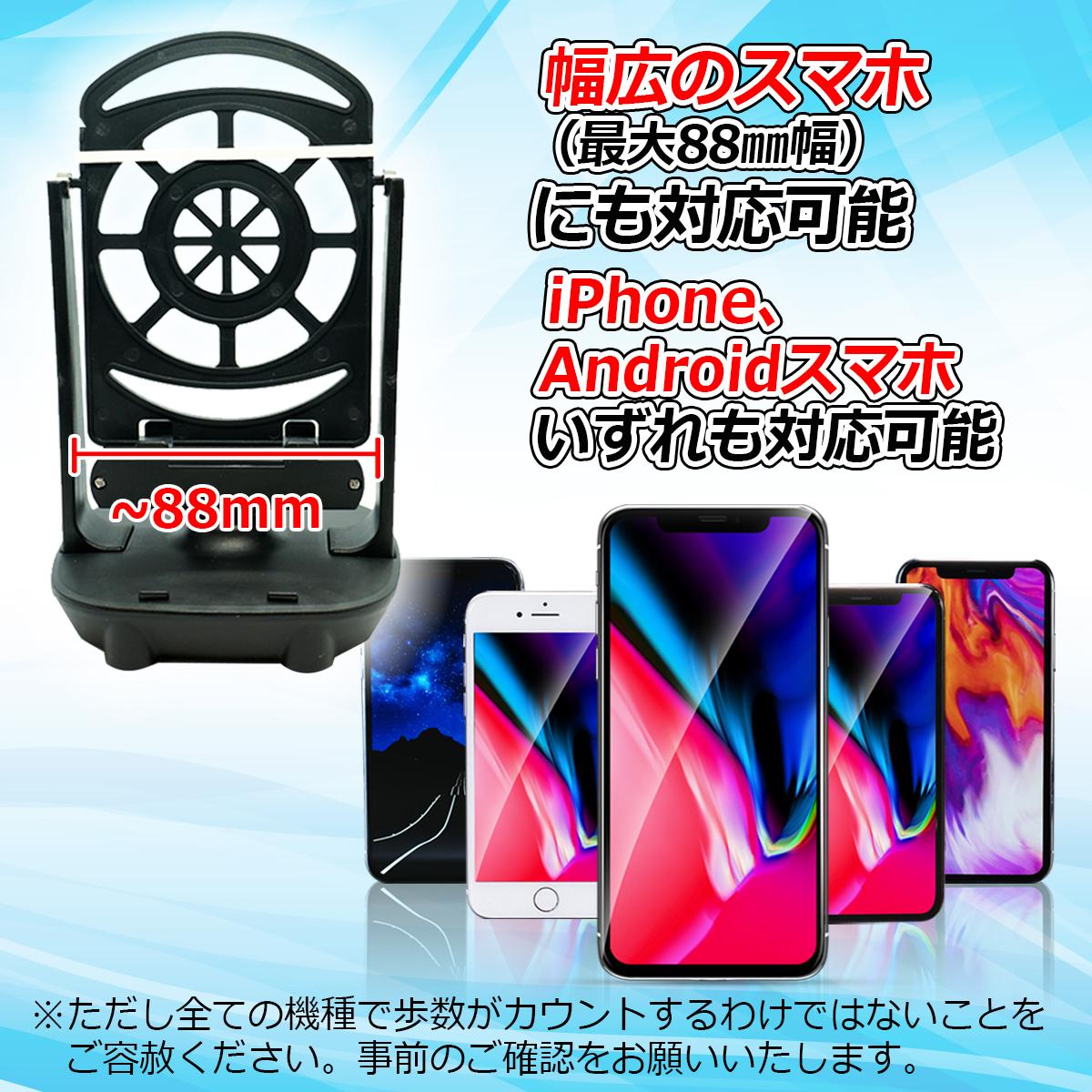ポケモン go 振り子 android