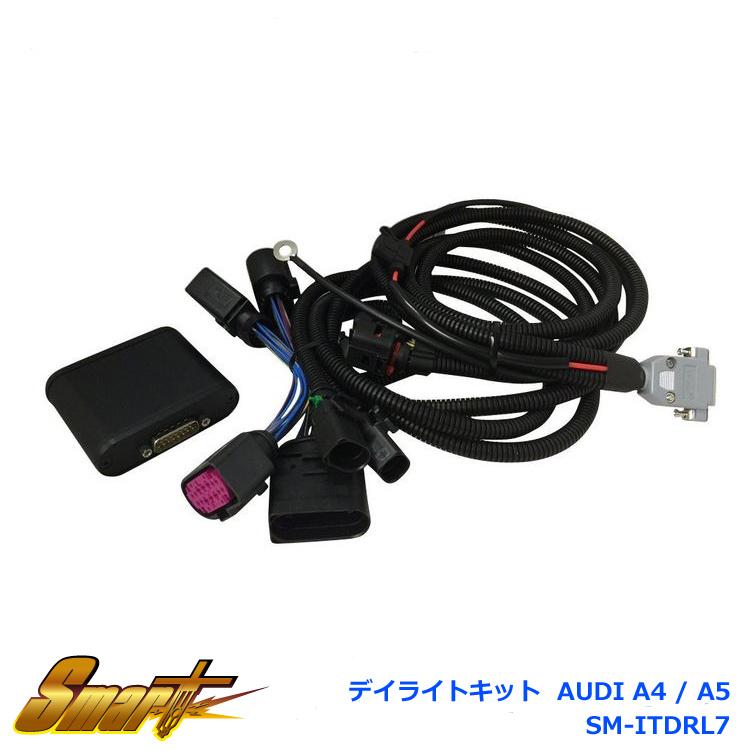 【送料無料!!】Smart スマート SM-ITDRL7コーディングなしdeDRL【AUDI A4/A5/RS4/Q5/S5に適合】