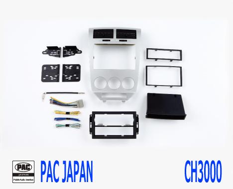 PAC コンプリートキット CH3000 2DIN AVインストールキット DODGE キャリバー