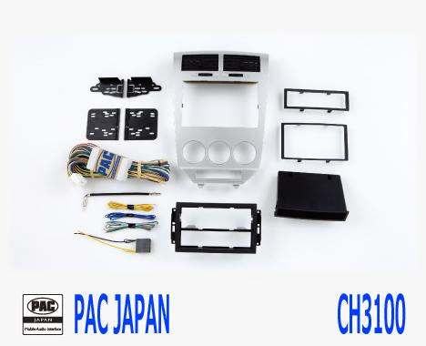 PAC コンプリートキット CH3100 2DIN AVインストールキット DODGE キャリバー