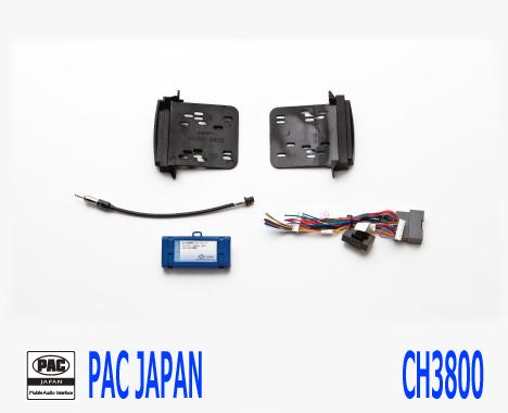 PAC コンプリートキット CH3800 2DIN AVインストールキット JEEP グランドチェロキー DODGE デュランゴ