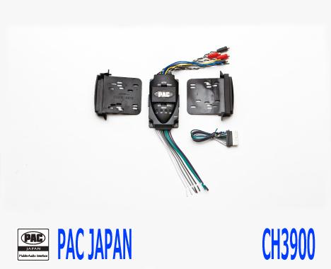 PAC コンプリートキット CH3900 2DIN AVインストールキット JEEP グランドチェロキー