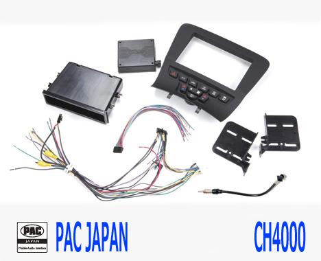 PAC コンプリートキット CH4000 2DIN AVインストールキット DODGE チャージャー