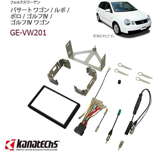 フォルクスワーゲン ルポ 実物 ポロ ゴルフ4 ゴルフ4用 2DINオーディオ カナテックス 完売 ナビ取付キット GE-VW201