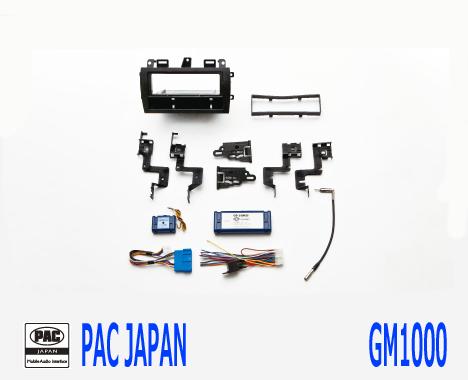 PAC コンプリートキット GM1000 1DIN AVインストールキット キャデラック ドゥビル セビル