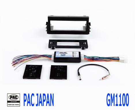 PAC コンプリートキット GM1100 1DIN AVインストールキット キャデラック エスカレード シボレー タホ サバーバン GMC ユーコン デナリ