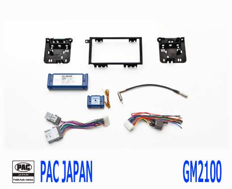 PAC コンプリートキット GM2100 2DIN AVインストールキット シボレー トレイルブレーザー タホ サバーバン GMC ユーコン HUMMER H2