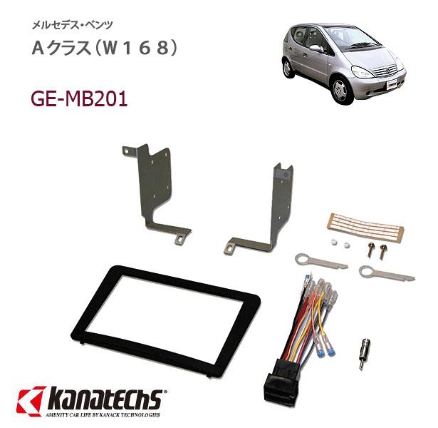 Mercedes-Benz A-class (W168) for 2 DIN audio / Navi mounting kit kanatech GE-MB201