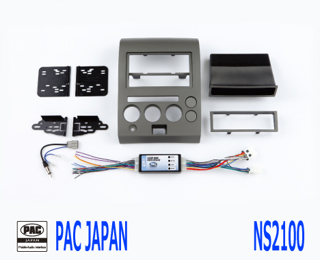 PAC コンプリートキット NS2100 2DIN AVインストールキット USニッサン タイタン アルマダ