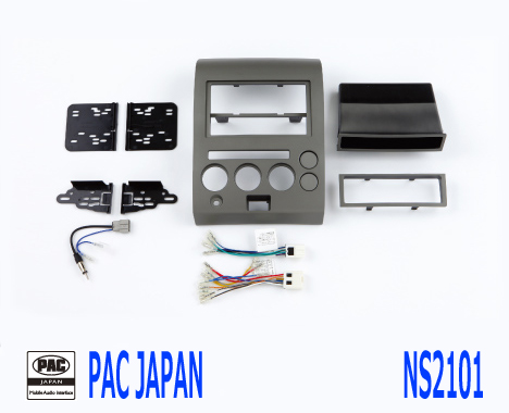PAC コンプリートキット NS2101 2DIN AVインストールキット USニッサン タイタン アルマダ