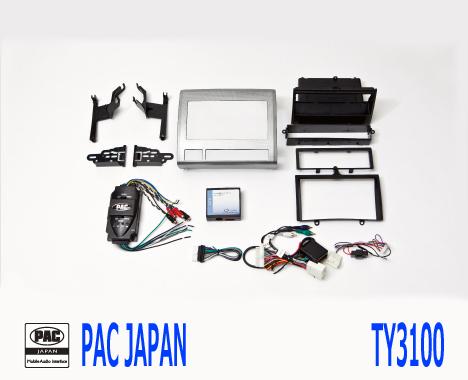 PAC コンプリートキット TY3100 2DIN AVインストールキット USトヨタ タコマ