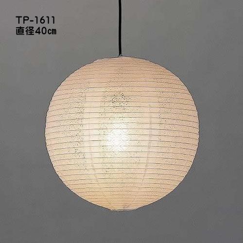 照明器具 おしゃれ 和モダン ペンダントライト 天井吊下げ照明 提灯ペンダント おしゃれ 可愛い レース和紙 TP-1611(白)