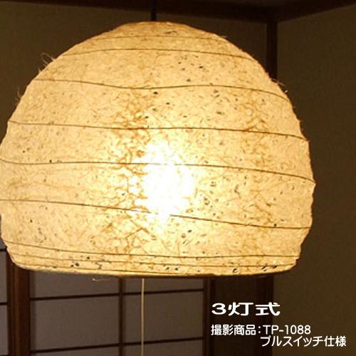 照明 器具 おしゃれ ペンダントライト 和 モダン 天井吊下げ照明 可愛い 麻落水紙 TP-1088(白)3灯式
