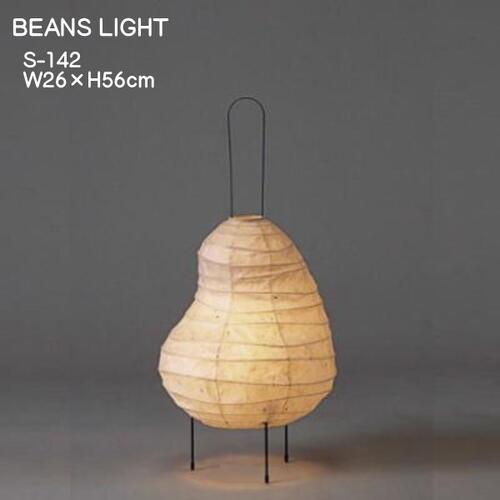 照明 スタンドライト おしゃれ 和モダン 間接照明 灯り 和風 インテリア照明 創作和紙の照明 S-142