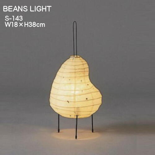 丸みをおびた愛らしい表情で 落ち着きのあるランプシリーズ 提灯式で折りたたみ可能な和紙のスタンドライト 照明 2020モデル スタンドライト おしゃれ マート 和モダン S-143 和風 間接照明 灯り 創作和紙の照明 インテリア照明