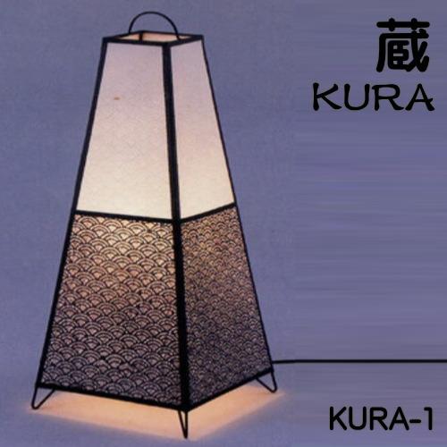 和室照明 和風スタンドライト 間接照明 和 モダン フロアーライト 行灯タイプ 蔵 KURA-1 レース和紙