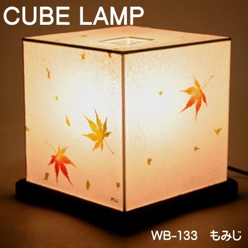 照明 テーブルライト おしゃれ 和風 和紙 和モダン 灯り 和室照明 インテリア照明 スタンドライト WB-133