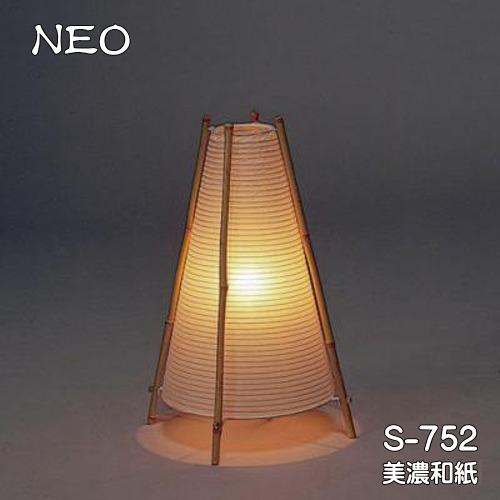 照明 スタンド 和風 おしゃれ 和モダン 間接照明 灯り 和風 インテリア照明 行灯 和室照明 S-752 美濃和紙
