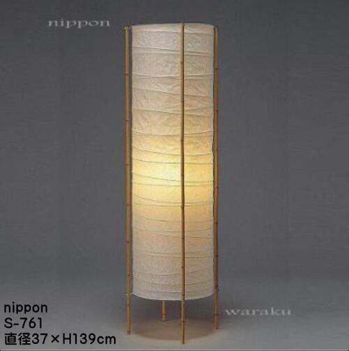 照明 スタンド 和風 おしゃれ 和モダン 間接照明 灯り 和風 インテリア照明 行灯 和室照明 S-761丸型Lサイズ