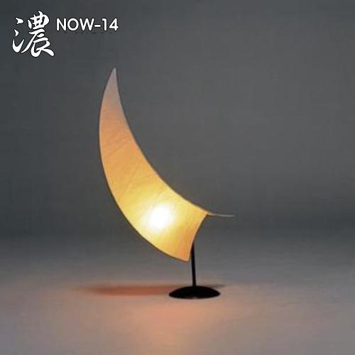 室内照明 フロアスタンドライト 間接照明 和 モダン 灯り インテリア照明 おしゃれ 手漉き薄葉紙 濃 NOW-14