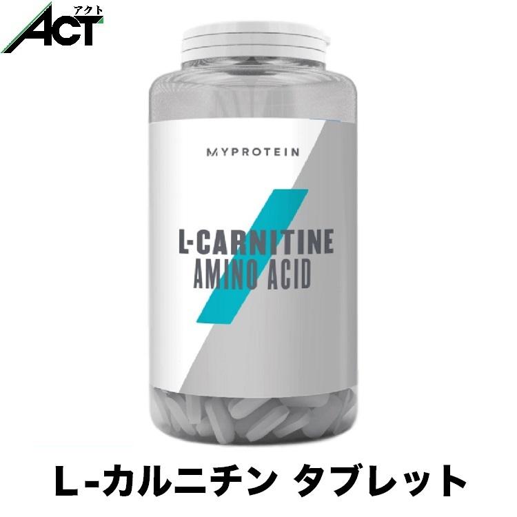 錠剤タイプでどこでも手軽に栄養補給 定価 マイプロテイン L-カルニチン ☆新作入荷☆新品 タブレット 90錠