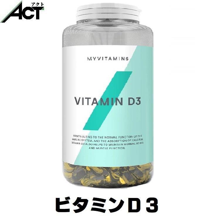 公式 カプセルタイプなので吸収が早く手軽に栄養補給 定番から日本未入荷 マイプロテイン ビタミン 360錠 D3