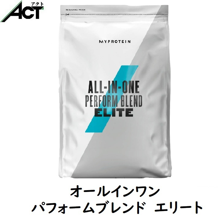 オールインワン パフォーム ブレンド エリート【2.5kg】