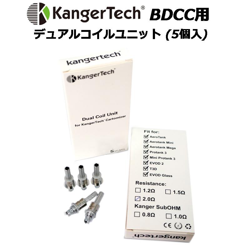 割引も実施中 KangerTech BDCC Dual 休み Coilunitカンガーテック ビーディーシーシー VAPE BDCC用 デュアルコイルユニット 5個入 電子タバコ