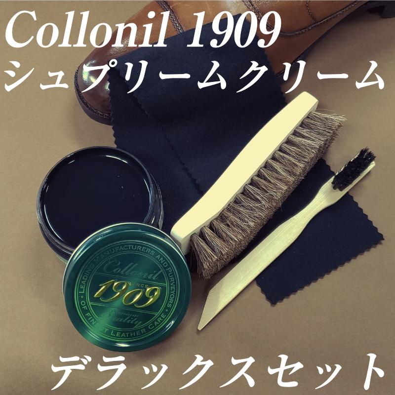 Starter Brush Set Standard D-115