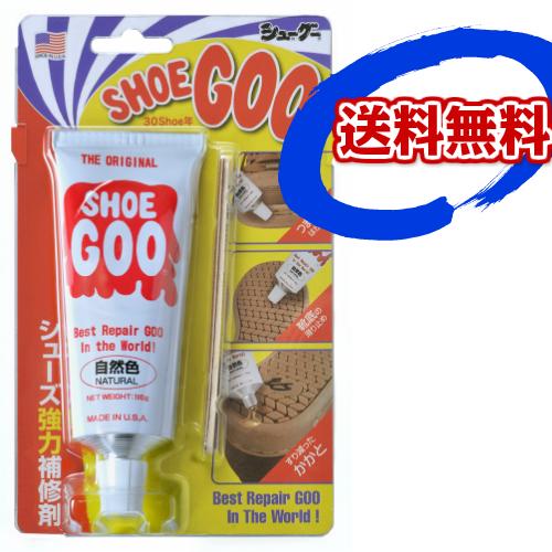 靴底を自分で直す!おすすめの補修剤・補修キットを教えてください