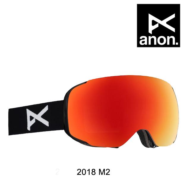2018 BURTON バートン ANON アノン ゴーグル GOGGLE M2 BLACK/RED SOLEX+BLUE LAGOON