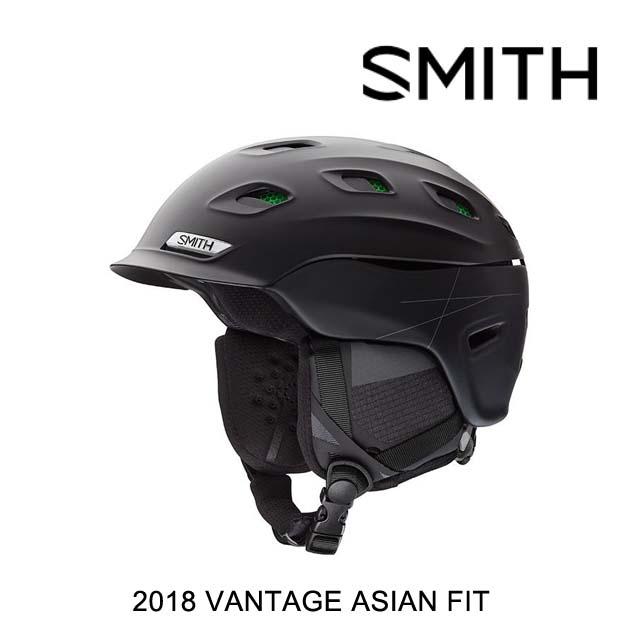 2018 SMITH スミス ヘルメット HELMET VANTAGE MATTE BLACK ASIAN FIT