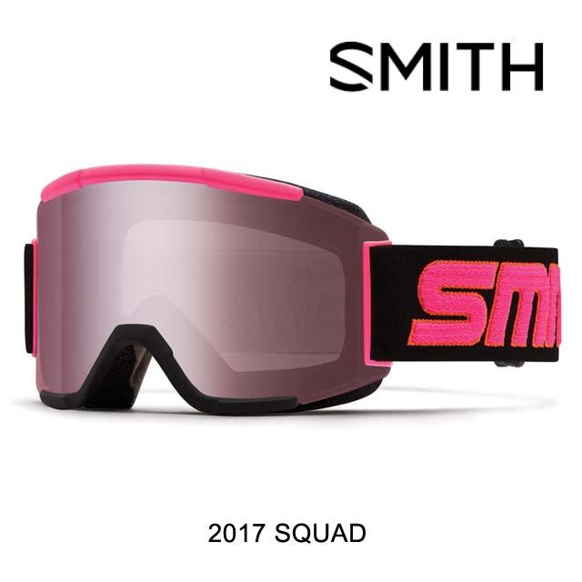 2017 SMITH スミス ゴーグル GOGGLE SQUAD STEVENS ID/IGNITOR MIRROR+YELLOW