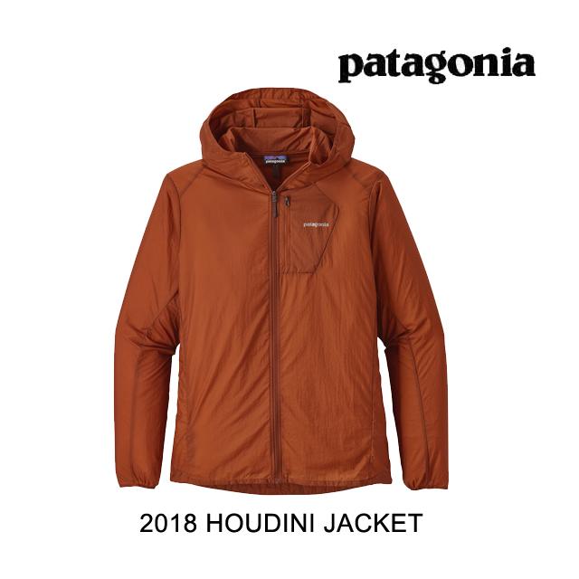 2018 PATAGONIA パタゴニア ジャケット HOUDINI JACKET CPOR COPPER ORE