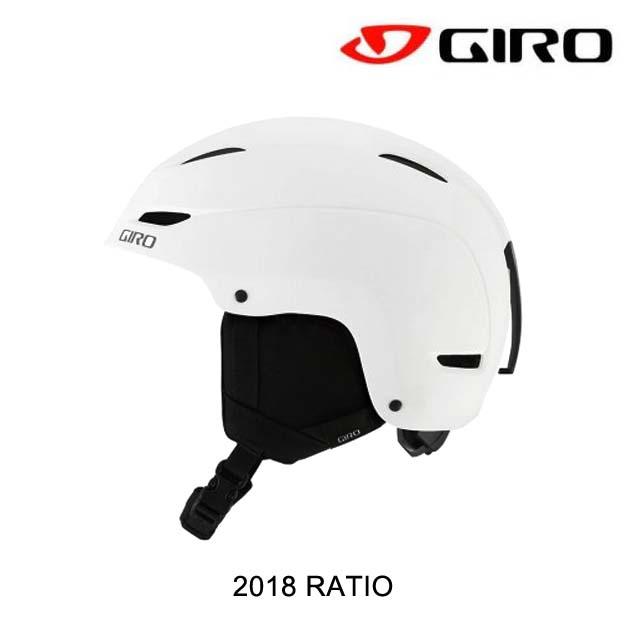 2018 GIRO ジロ ヘルメット HELMET RATIO MATTE WHITE