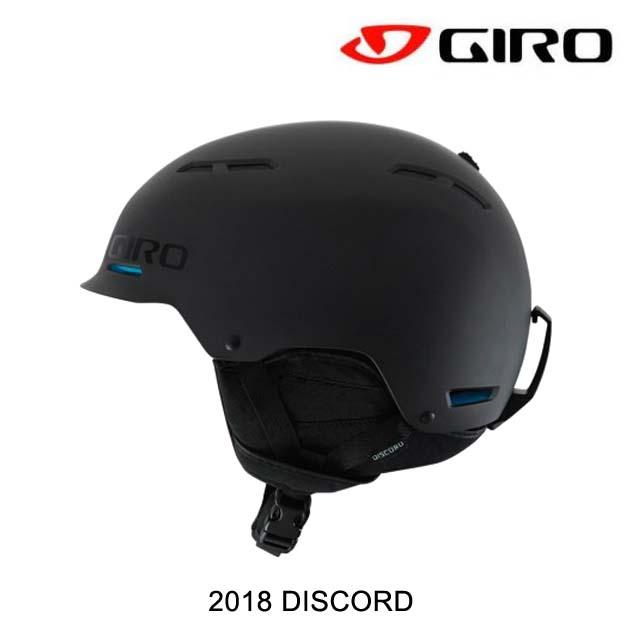 2018 GIRO ジロ ヘルメット HELMET DISCORD MATTE BLACK