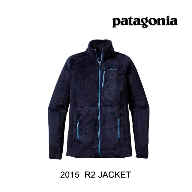 2015 2015 PATAGONIA パタゴニア ジャケット R2 R2 JACKET PATAGONIA NVYB, トラウトマウンテン:5c0e3c8a --- jpworks.be