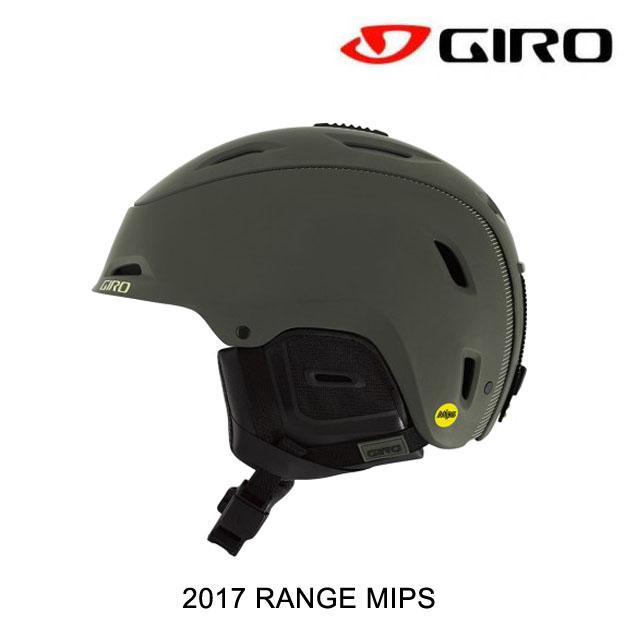2017 GIRO ジロ ヘルメット HELMET RANGE MIPS MATTE MIL SPEC OLIVE
