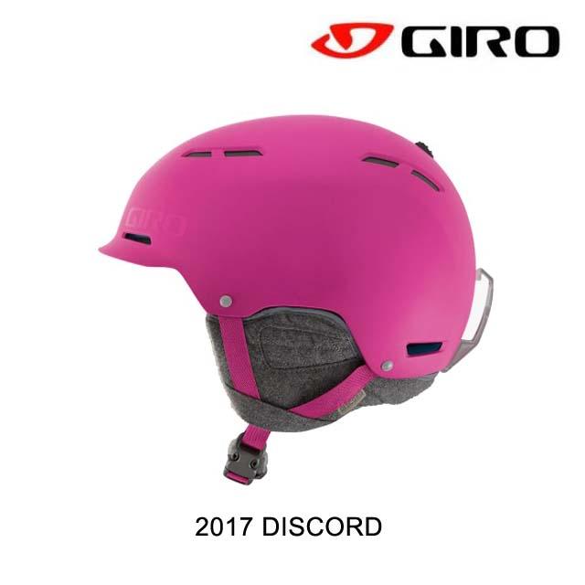 2017 GIRO ジロ ヘルメット HELMET DISCORD MATTE MAGENTA