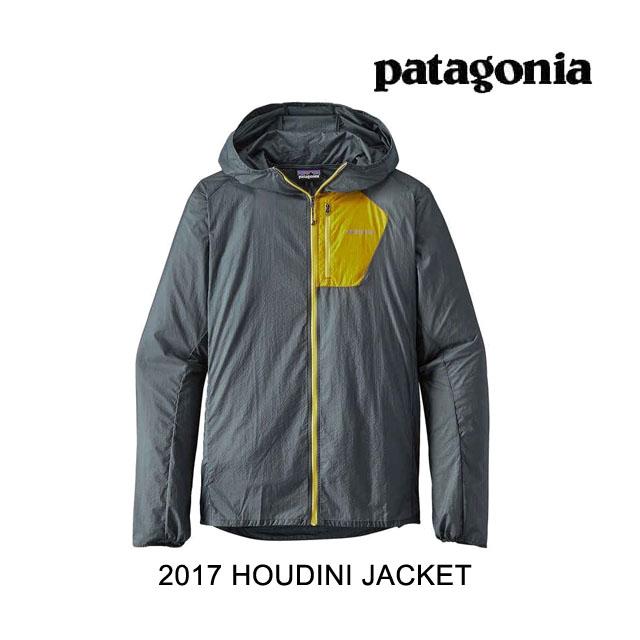 華麗 2017 PATAGONIA GREEN パタゴニア ジャケット HOUDINI JACKET NUVG NUVG NOUVEAU PATAGONIA GREEN, 松山町:8db05ad6 --- gachi-matome.xyz