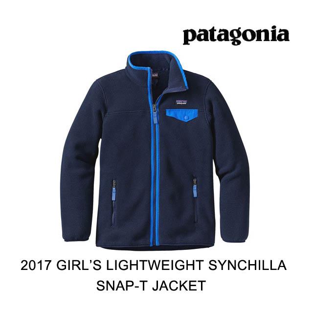 最新な 2017 PATAGONIA パタゴニア ジャケット GIRLS' ※サイズ注意 SYNCHILLA LIGHTWEIGHT SYNCHILLA SNAP-T PATAGONIA JACKET NVYB NAVY BLUE 子供用 ※サイズ注意, 通信プラザ:cb4e2ea6 --- canoncity.azurewebsites.net