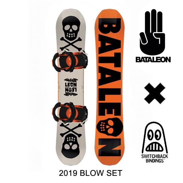 2019 BATALEON バタレオン スノーボード SNOWBOARD 151 + SWITCHBACK スイッチバック バインディングイン BINDING Mサイズ BLOW SET
