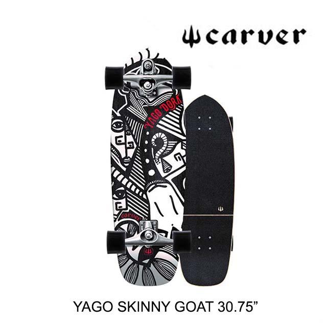 カービングスケート トラック サーフィン サーフスケート ヤゴ