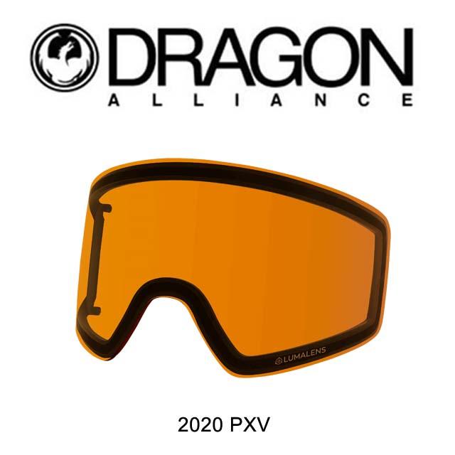 DRAGON ドラゴン PXV ゴーグル スペアレンズ GOGGLE PXV LENS PHOTOCHROMIC AMBER