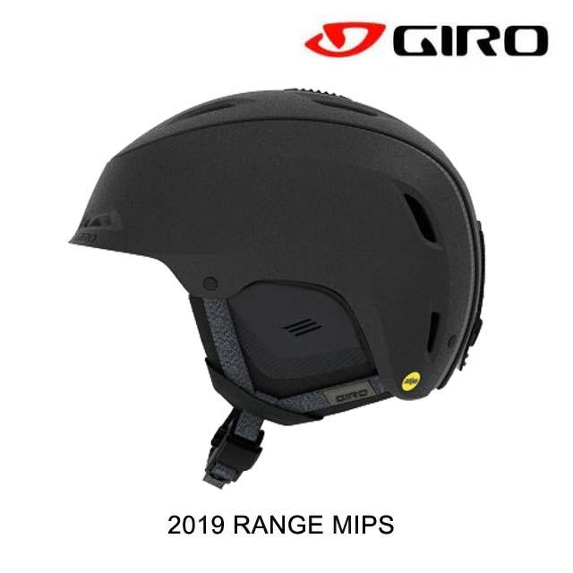 2019 GIRO ジロ ヘルメット HELMET RANGE MIPS MATTE GRAPHITE