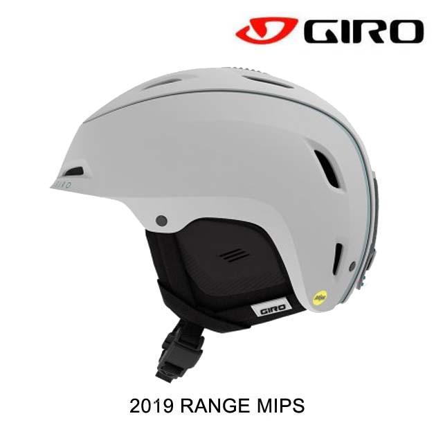 2019 GIRO ジロ ヘルメット HELMET RANGE MIPS MATTE LIGHT GREY/GRACIER PEAK