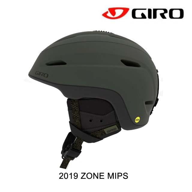 2019 GIRO ジロ ヘルメット HELMET ZONE MIPS MATTE OLIVE/BLACK