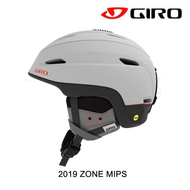 2019 GIRO ジロ ヘルメット HELMET ZONE MIPS MATTE LIGHT GREY/VERMILLION