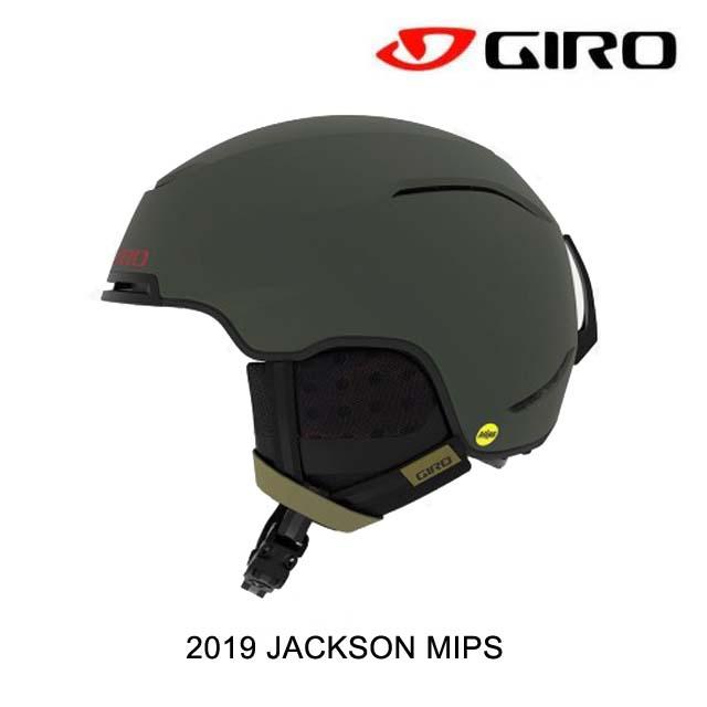 2019 GIRO ジロ ヘルメット HELMET JACKSON MIPS MATTE OLIVE/BLACK