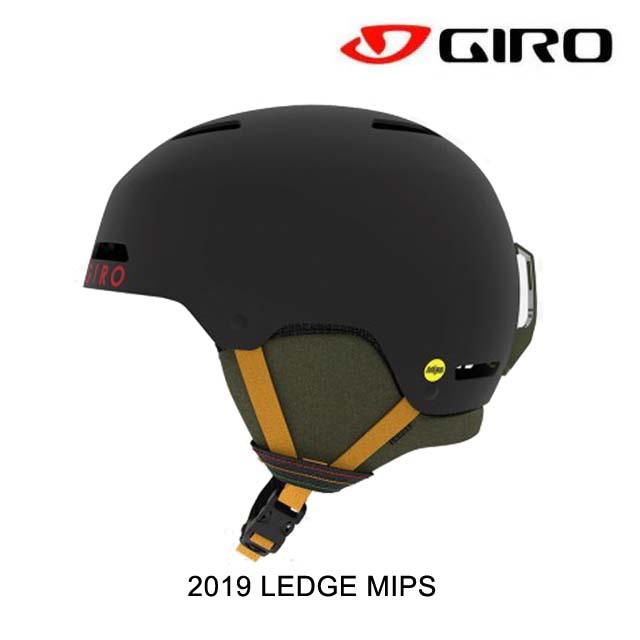 2019 GIRO ジロ ヘルメット HELMET LEDGE MIPS MATTE BLACK MO' ROCKIN'